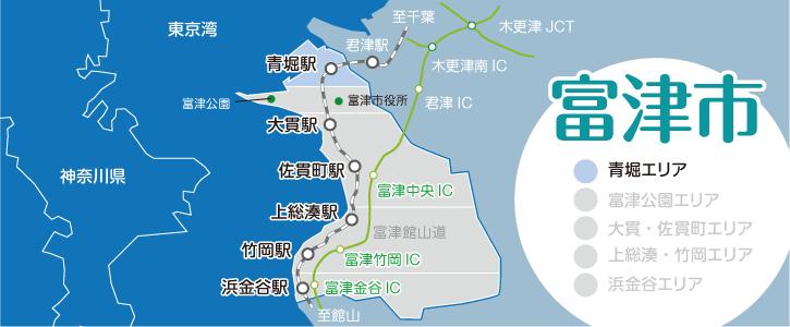 富津市マップ