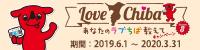 LoveChiba