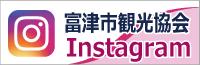 たび旅富津 Instagram