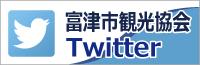 たび旅富津 Twitter