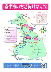 富津市のイチゴ狩りマップ